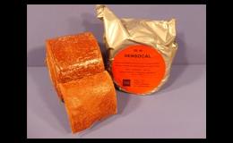 Antikorozní izolační páska DENSOVAL na ochranu potrubí