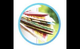 Tisk, logistika a distribuce reklamních materiálů