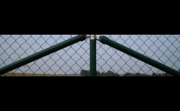 Sloupky a vzpěry, plotové díly - dodání Vysočina