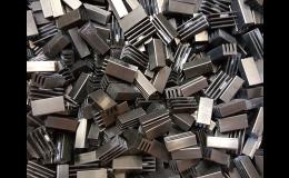 Eloxované hliníkové díly odolné proti korozi, otěruvzdorné