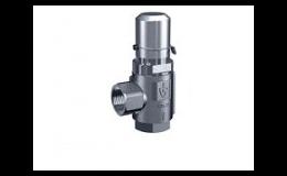 Uzavírací ventily, pojistné ventily, zpětné ventily