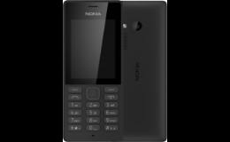 Tlačítkové mobilní telefony v e-shopu na webu atcmobile.cz