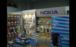 Mobilní telefony pro seniory, chytré mobily - ATC MOBILE