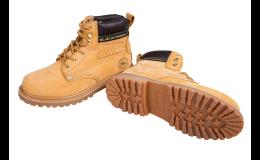 Bezpečná a pohodlná kotníková pracovní obuv