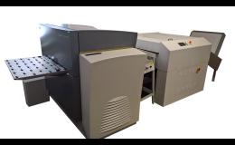 CTP jednotka - termální technologie KODIAK print s.r.o. Zlínský kraj