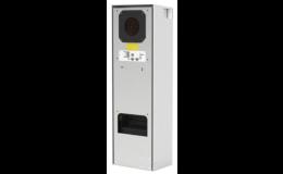 Servis chladicích zařízení pro regulaci teploty rozvaděčů
