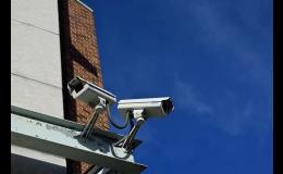 Střežení objektů kamerovými systémy CCTV -  ELZA-TECH s.r.o. Praha