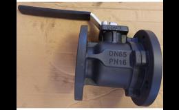 Armatury do vodáren, tepláren, plynáren, chemických provozů, petrochemie