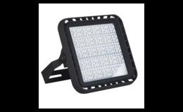 Internetový prodej reflektorů - technická svítidla Kanlux