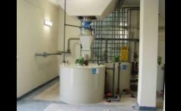 Technologie úpravy vody - PROSPECT ENERGO a.s.
