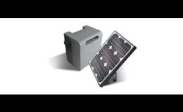 Solární napájení k vjezdovým branám a garážovým vratům