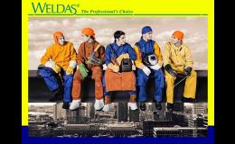 Prodej ochranných pomůcek pro svářeče - Weldas Image