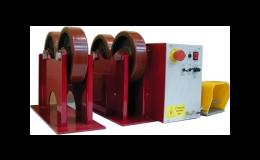 Odvalovací polohovadlo - automatizace svařování