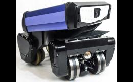 Vizuální zkoušky pomocí GE INSPECTION ROBOTICS