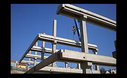 Výroba betonových průvlaků pro nosné konstrukce průmyslových hal