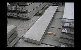 Prefabrikované železobetonové stropní desky PZD