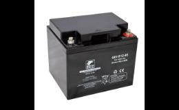 Staniční baterie různé velikosti a napětí