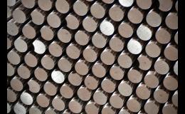 Výroba kovodílů pro automobilový průmysl