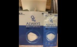 Ochranný respirátor FFP2 k použití na 48 hodin