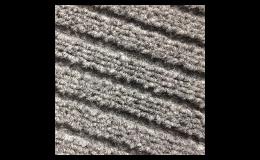 Textilní interiérové rohože - 2. čisticí zóna DIAMANT AK s.r.o. Brno