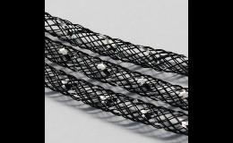 Výroba a prodej elastických bižuterních dutinek