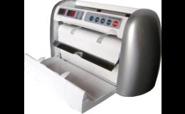 Přenosná počítačka bankovek