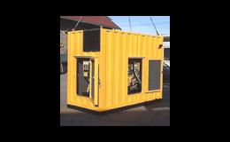 Akustické kontejnery s podlahou