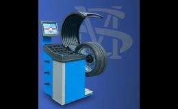 Pneuservis - výměna a opravy pneumatik, alu disků, nové pneumatiky