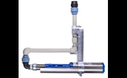 PCH konzole pro vodorovnou montáž čerpadel