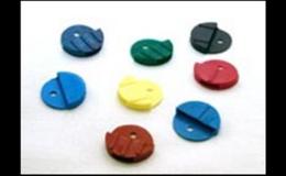 Výroba rozlišovačů klíčů vstřikováním termoplastů