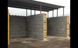 Skladovací prostory z betonových bloků