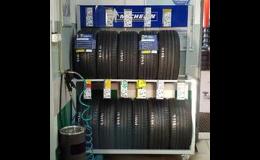 Prodej pneumatik, disků, ALU kol v e-shopu
