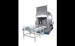 Karuselové stroje pro čištění a odmaštění strojírenských dílů