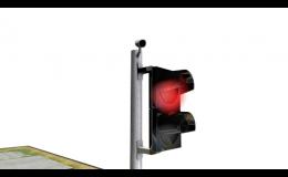 Semafor pro navigaci na mostu váhy