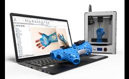 Robotické a bionické technologie - protetika budoucnosti