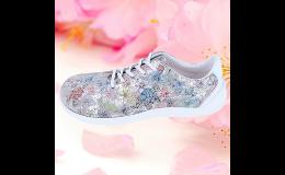 Pohodlná dámská obuv Jampi v e-shopu