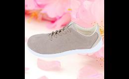 Vysoce kvalitní dámská obuv Jampi v internetovém obchodě