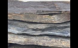 Přírodní obkladový kámen - Břidlice černá