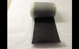 Bentonitové pásky se skvělými vlastnostmi