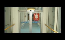 Nabídka širokého sortimentu automatických dveřních ovladačů