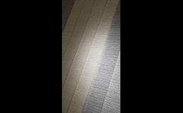 Interiérová vertikální žaluzie, ISOTRA a.s. Opava