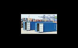 Ocelové kontejnery od společnosti METRANS