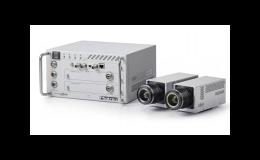 Prodej vysokorychlostních kamer Fastcam