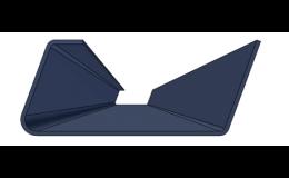Nesymetrický otevřený profil s lemem