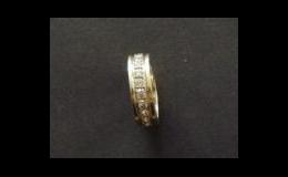 Prsteny ze zlata, Zlatnictví Radky Horníčkové v Ivančicích