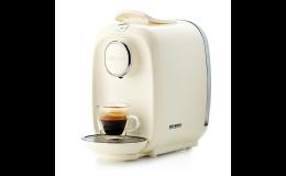Automaty na kávu, zrnková káva i kávové kapsle Löfbergs