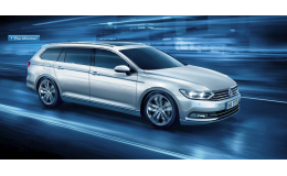 Prodej a servis vozů Volkswagen - autosalon INTERMOBIL, Znojmo