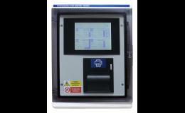 Vysoce variabilní systém měření stavu paliva nabízí společnost  UNIDATAZ s.r.o.