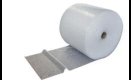 PACK SHOP - bublinková fólie a další obalové i výplňové materiály