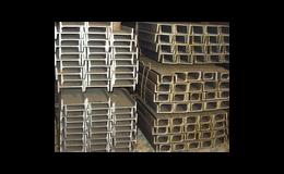 Prodej hutního materiálu - Ferrum s.r.o., Moravské Budějovice